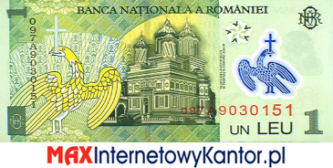 1 lej rumuński  2005 r. rewers