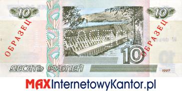 10 rubli rosyjskich 1997r. rewers