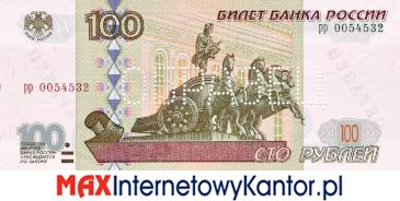 100 rubli rosyjskich 1997r. awers