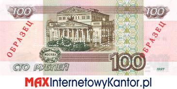100 rubli rosyjskich 1997r. rewers
