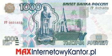 1000 rubli rosyjskich 2001 r. awers