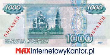 1000 rubli rosyjskich 2001 r. rewers