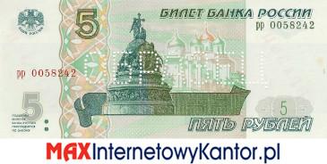 5 rubli rosyjskich awers