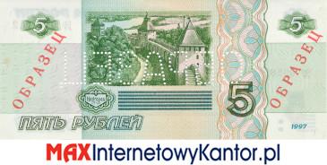 5 rubli rosyjskich rewers