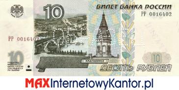10 rubli rosyjskich 2001r. awers