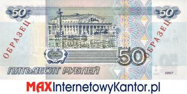50 rubli rosyjskich 2001r. rewers