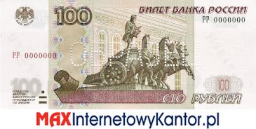 100 rubli rosyjskich 2004r. awers