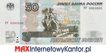 50 rubli rosyjskich 2004r. awers