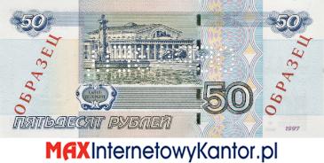 50 rubli rosyjskich 2004r. rewers