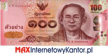 100 Baht Seria 16 awers