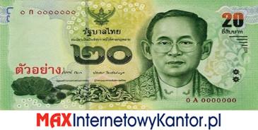 20 Baht Seria 16 awers