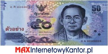 50 Baht Seria 16 awers