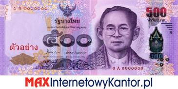 500 Baht Seria 16 awers