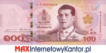 100 Baht Seria 17 awers
