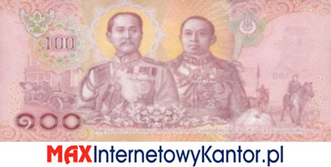 100 Baht Seria 17 rewers