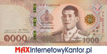 1000 Baht Seria 17 awers