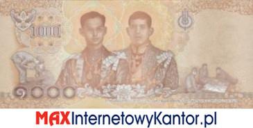 1000 Baht Seria 17 rewers