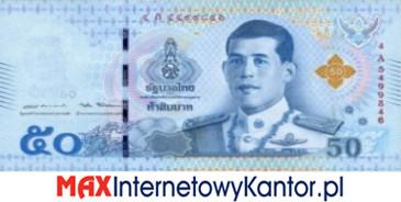 50 Baht Seria 17 awers