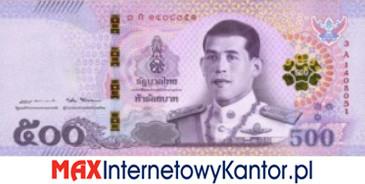 500 Baht Seria 17 awers