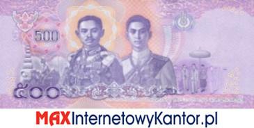 500 Baht Seria 17 rewers